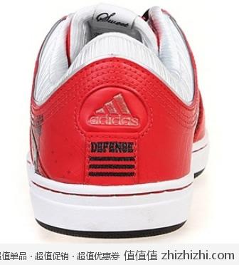 阿迪达斯 adidas Sweet NBA 女子篮球鞋 京东商城价格199包邮