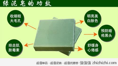 泥香茅精油皂 淘宝网9.9包邮图片