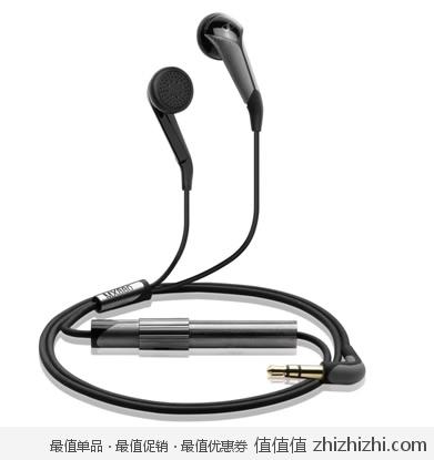 森海塞尔 sennheiser mx880 高品质立体声耳塞式耳机(旋转音量线控)