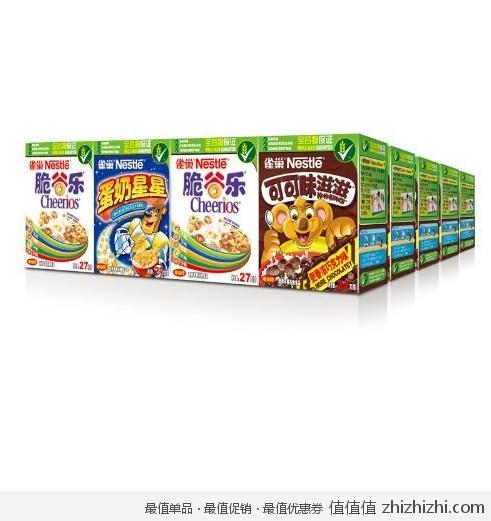 雀巢谷物早餐迷你装(27g*4)*5组 亚马逊中国30包邮