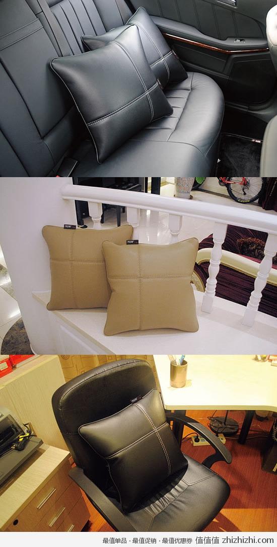 RZM 全皮革汽车抱枕 单个 京东商城价格45包邮图片