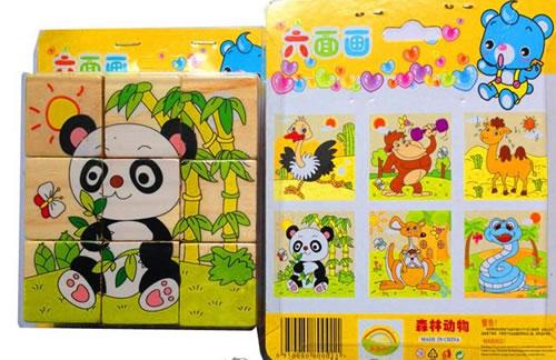 儿童木制九粒六面画立体拼图玩具 淘宝网8元包邮