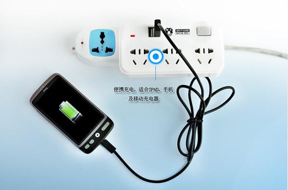 拳王这款插座转换器,易迅网北京仓早市价15.9(满29包邮),易迅其他仓位价格都在34.9,北京仓相当于半价。其采用一转三,设独立开关,组合孔,实用各种电器插拔;带双USB接口,适合数码设备充电;750度防火阻燃外壳,优质铜芯,安全放心。 另,拳王 QW-P12 一转二转换器,易迅网北京仓价格9.