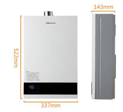 限帝都:万和 jsq24-12et50(12t) 燃气热水器(天然气)