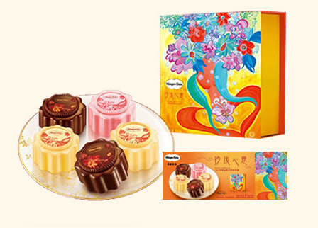 哈根达斯 玲珑心意238型 中秋月饼提货券 易迅网上海仓价格159(199-40