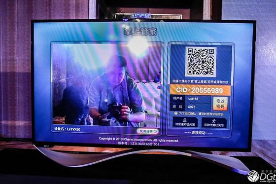 乐视c1s小时代版高清播放机(电视机顶盒)