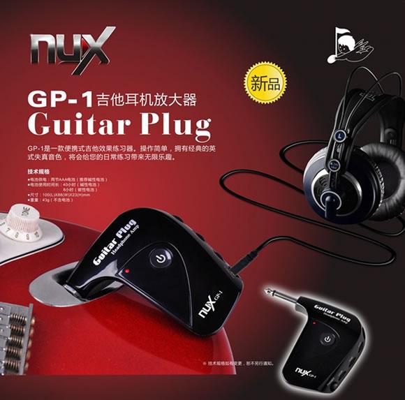 nux 电吉他失真效果器 京东商城价格65包邮