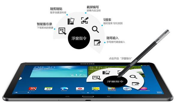 亚马逊中国:三星 p600 & p610 平板电脑 下单立减200