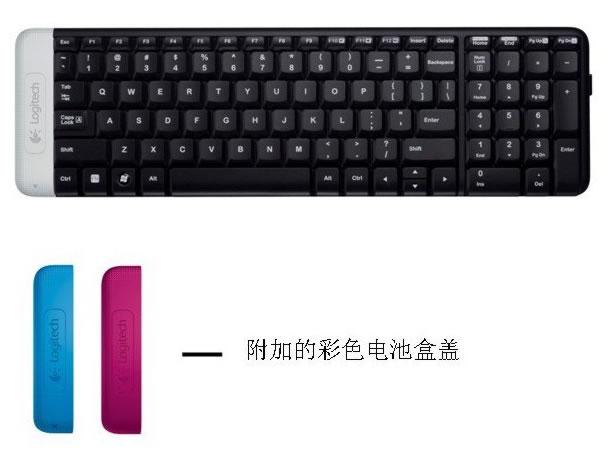 罗技K230无线键盘
