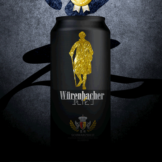 瓦伦丁黑啤酒
