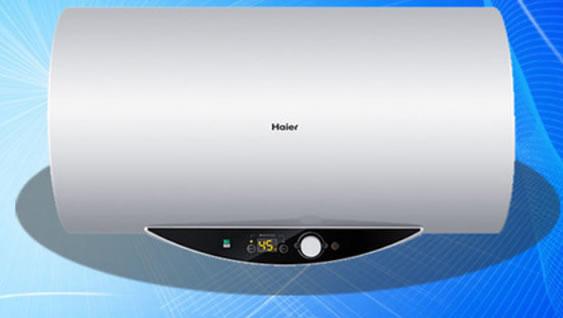 海尔es50h-q1(ze) 电热水器 易迅网华东价格869