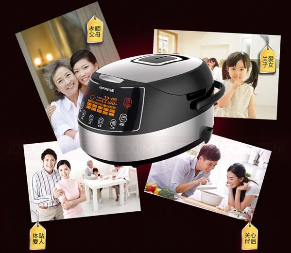 九阳jyf-40fs06 智能电饭煲