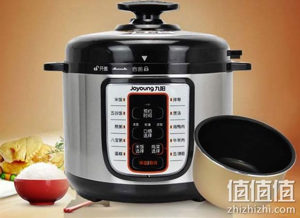 九阳jyy-50yl80-a 电压力锅 5l 一号店价格179包邮