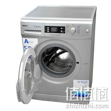 倍科wcb75107s 5.2公斤滚筒洗衣机 国美在线价格999