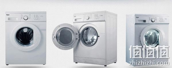 格兰仕 xqg60-a708 滚筒洗衣机