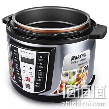 50-90a35a 电压力锅