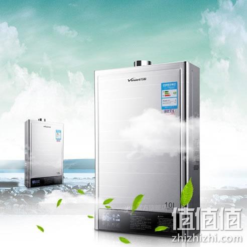 万和jsq20-10et12 10l燃气热水器(天然气) 京东商城价格958包邮(双重