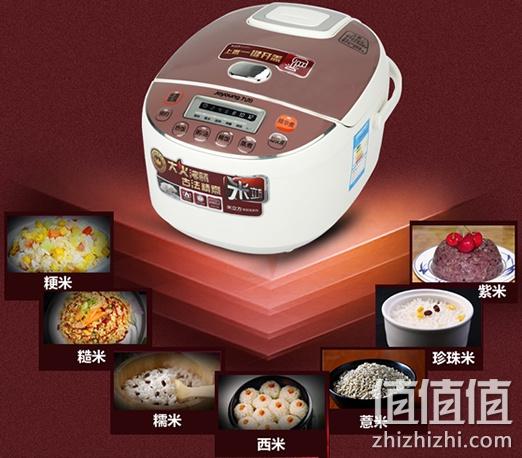 九阳jyf-40fe05 智能电饭煲 4l 易迅网价格