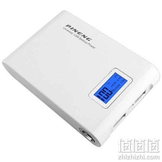 品能pn-913 移动电源/充电宝 10000毫安 易迅网价格 易迅网49.9元