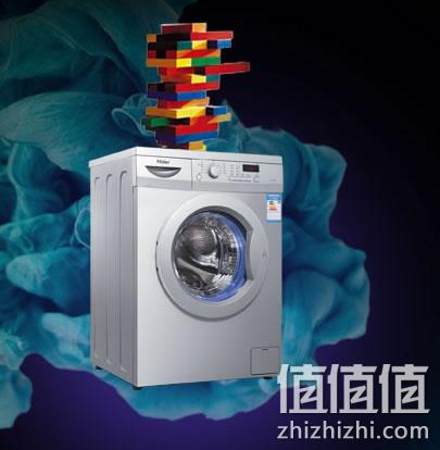 海尔xqg70-1000j 7公斤滚筒洗衣机 京东商城价格1899包邮(2099-200)
