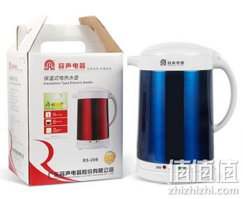 容声rc-20b 自动保温电热水壶