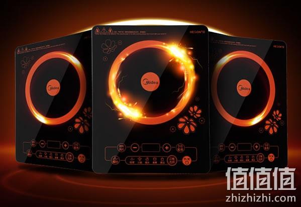 美的wt2109 触摸式电磁炉 京东商城价格199包邮,附赠汤锅!