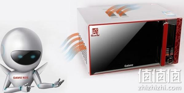 格兰仕g80f23dcn3lf7(r0)微波炉当当网价格599包邮