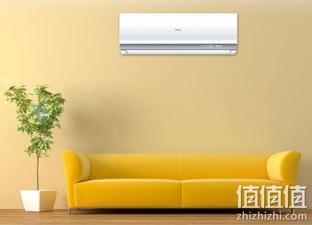 冷暖空调 变频空调 壁挂式 海尔 kfr-35gw/05sda21a相关攻略