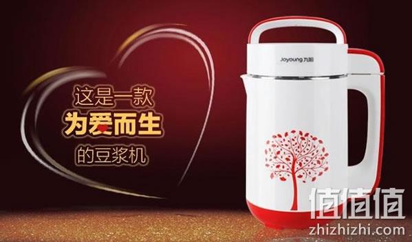 九阳dj12b-a11dec 无网系列 豆浆机1.2l 1号店价格240