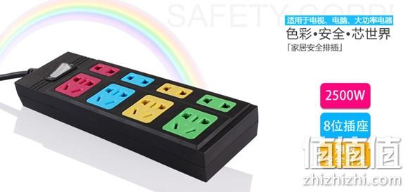 8位彩色插座