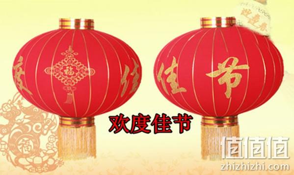 春节植绒大红灯笼 60*40cm6.5包邮