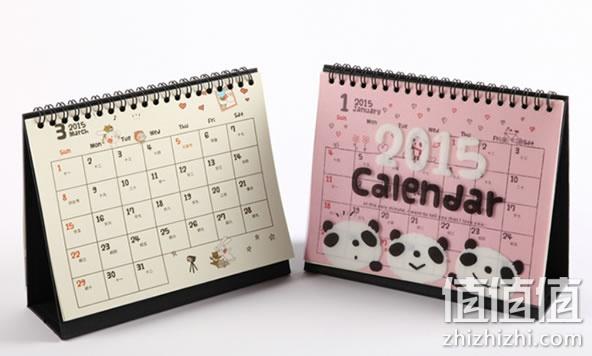 2015韩版卡通动物台历