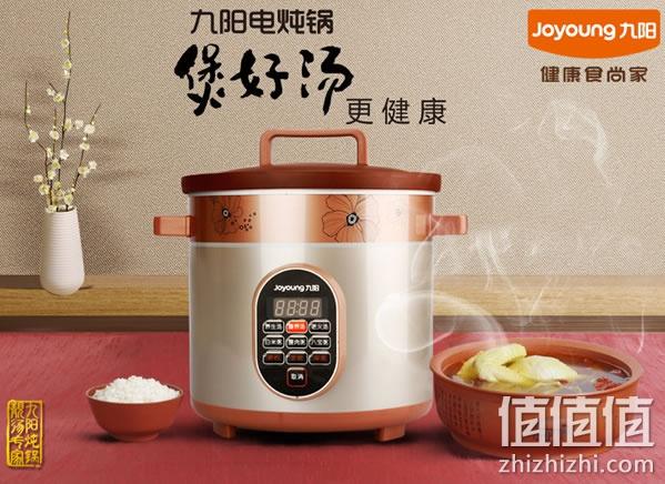 九阳jyzs-m3525 紫砂电炖锅