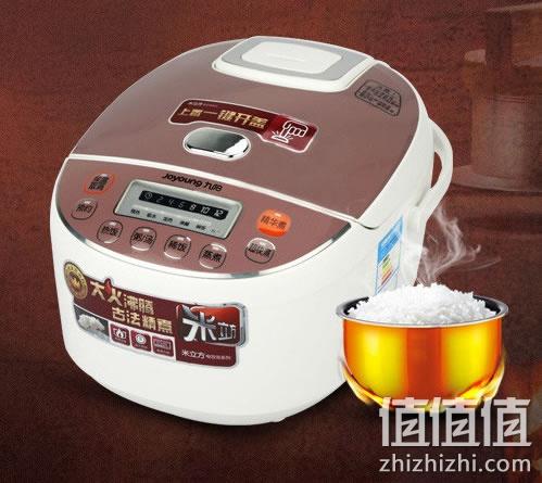 九阳jyf-40fe05 智能电饭煲 4l 易迅网价格165包邮
