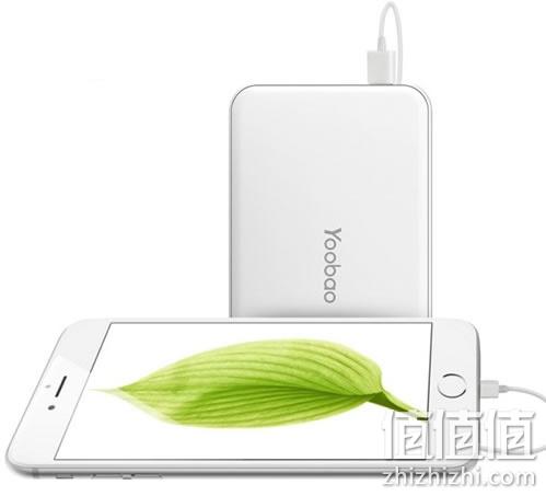 羽博s9 20000毫安移动电源/充电宝72元包邮