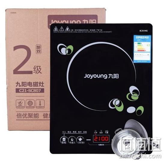 九阳c21-sc807 超薄电磁炉 亚马逊中国价格159元包邮, 赠汤锅 炒锅!