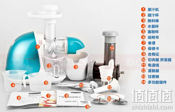 zhizhizhi_com_791645-1