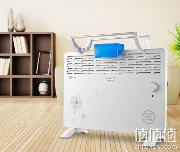 家用电器 生活电器 取暖器 澳柯玛 nh20k321 欧式快热炉99元包邮  这