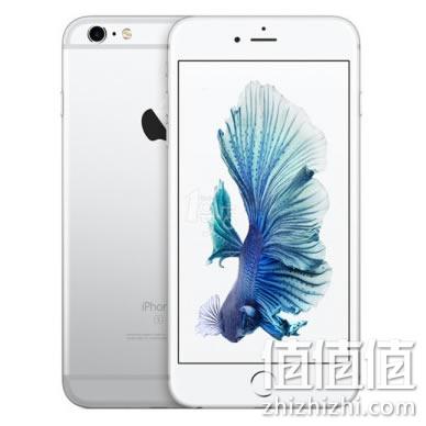 苹果iphone 6s plus (a1699) 全网通4g手机