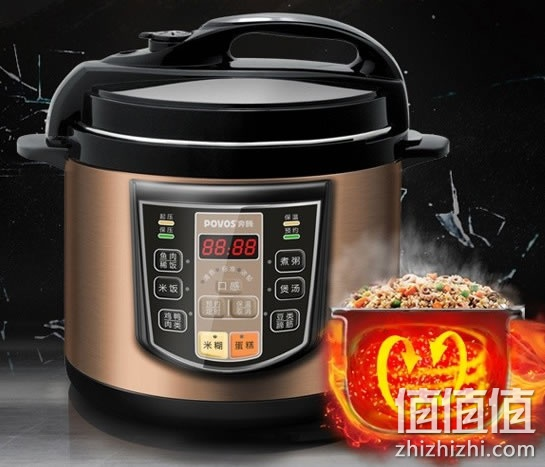 奔腾ln5152 电压力锅 5l