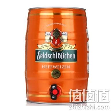 福德堡小麦白啤酒
