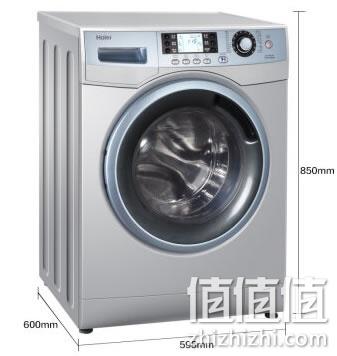 海尔EG8012HB86S滚筒洗衣机