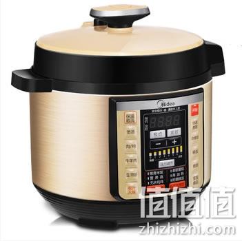 美的(midea)wqc50b1p 电压力锅