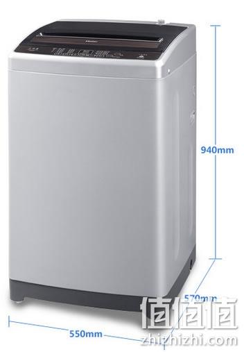 海尔(haier)xqb75-z12699t 洗衣机 国美在线价格999元包邮