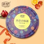 甜蜜蜜!诺梵七夕情人节创意巧克力礼盒装49.9