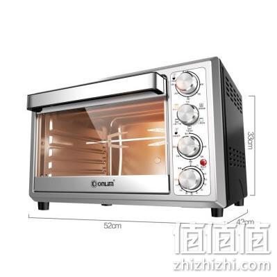 东菱DL-K40A电烤箱