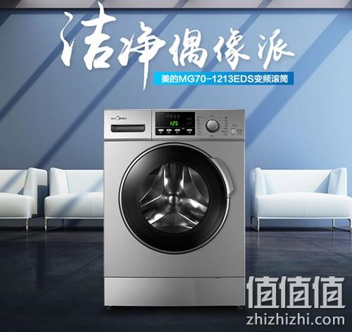 洗衣机购买攻略