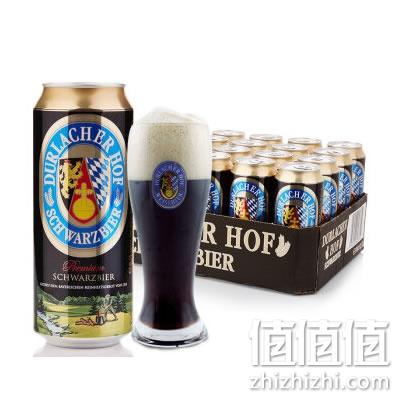 德拉克浑浊型经典大麦黑啤