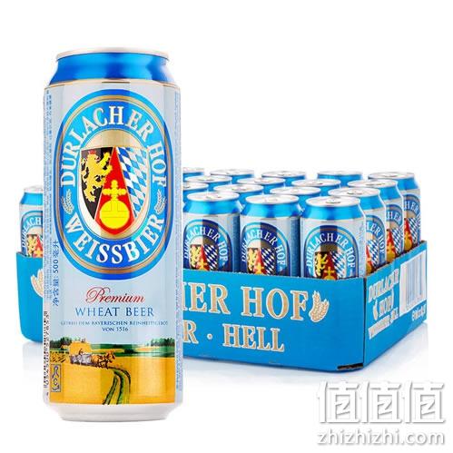 德拉克浑浊型小麦啤酒