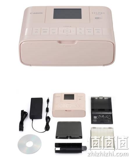 佳能(canon)selphy cp1200 照片打印机 粉色